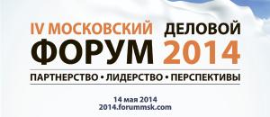 MDF-2014